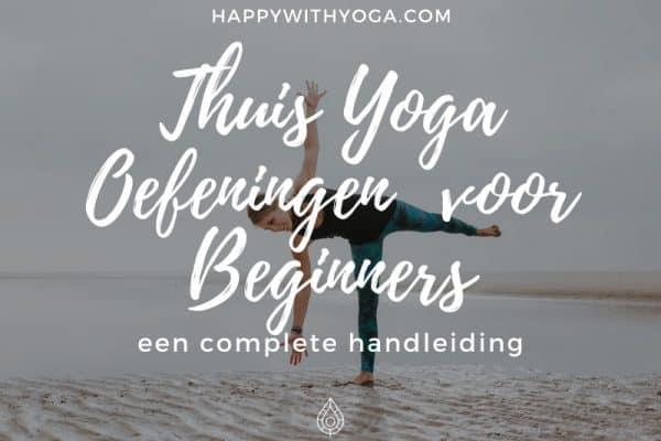 Comment faire des exercices de yoga?